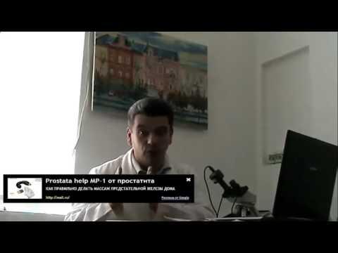 Рассказы массаж простаты видео