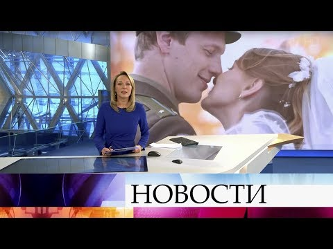 Выпуск новостей в 15:00 от 18.11.2019 видео
