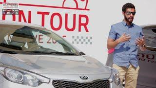 تجربة قيادة كيا سيراتو 2015