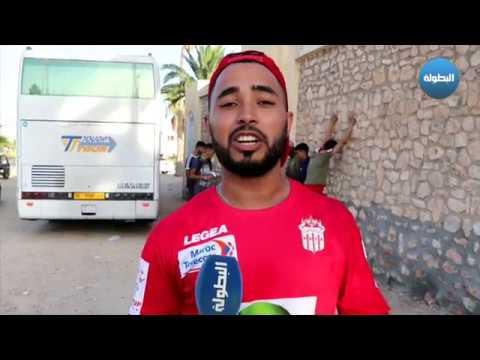 العرب اليوم - شاهد: مُشجِّع لحسنية أغادير يحفز اللاعبين قبل منازلة الاتحاد الليبي