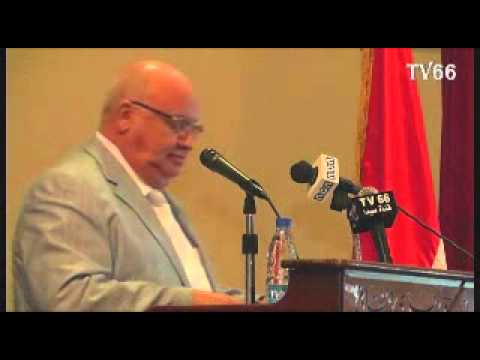 """فيديو.. كلمة المهندس محمد السعودي في توقيع كتاب """"الجنوب وتحديات التنمية"""" للإعلامي هيثم زعيتر - الرادار (8 تشرين الثاني 2014)"""