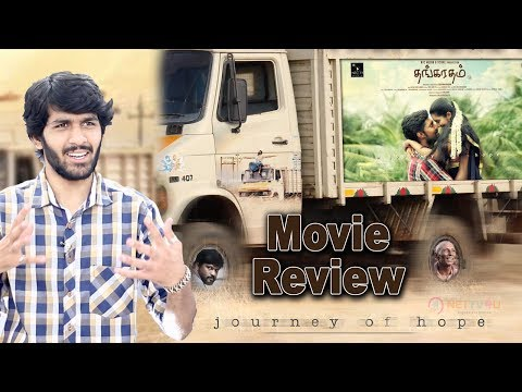Thangaratham Movie Review