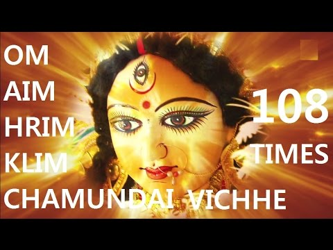 Om Aim Hrim Klim, Devi Mantra 108 Times By Anuradha Paudwal [Full Video Song] I