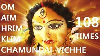 Om Aim Hrim Klim, Devi Mantra 108 Times By Anuradha