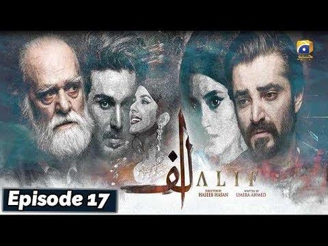 ALIF - Episode 17  E