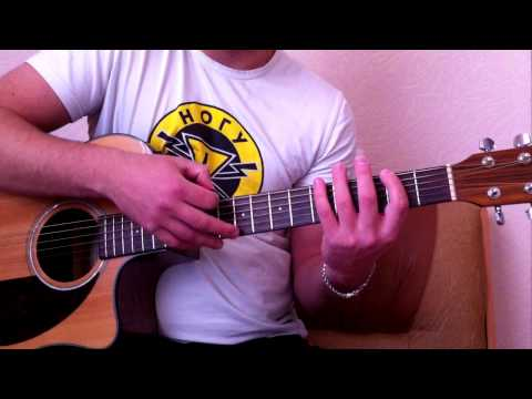 Ногу Свело - Хару Мамбуру как играть на гитаре