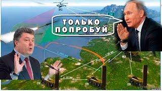 Крым показывает зубы. Не зубы - клыки