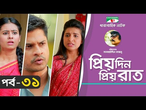 priyo din priyo raat ep 31 drama serial niloy mitil