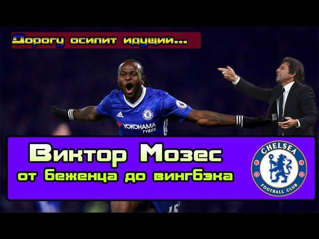 Video Pronunciation of Мозеса in Russian