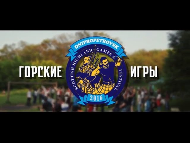 Video Uitspraak van alba gu brath in Engels