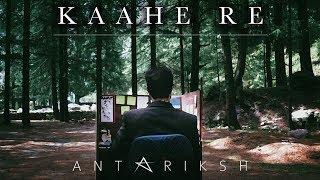 Antariksh - Kaahe Re - antariksh.music