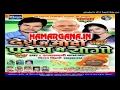 Desh Me Modi Pardesh Me Yogi - Raj Nandani, Vijay Bihari - Bhojpuri 2017 Latest Album Song