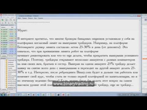 Линии регрессии бинарные опционы