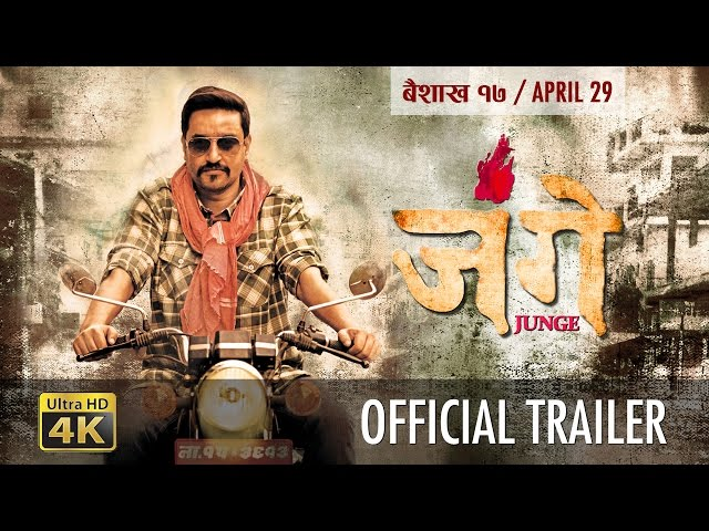 "Thumnail of ""JUNGE"" Official Trailer 
