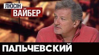 """Пальчевский Андрей в """"Люсин Вайбер"""" на 112, 11.11.19"""