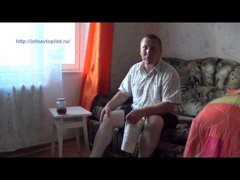 Гипертония и фонирование