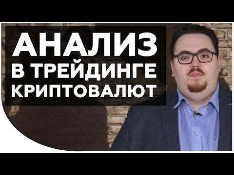 Купли продажа узбекский валюты в forex