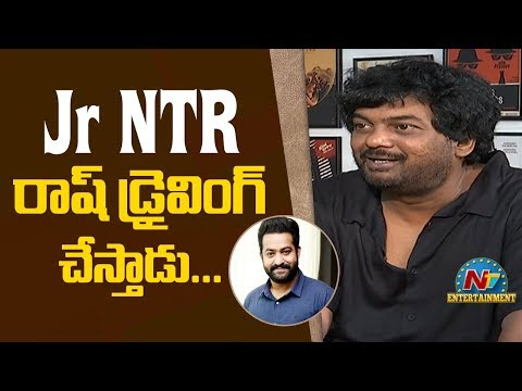 Puri Jagannadh About Jr NTR Driving Skills | NTV Entertainment