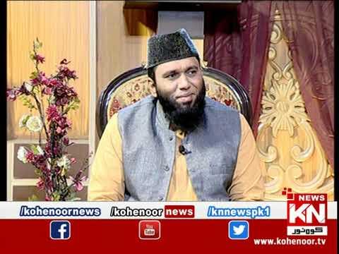 Istakhara 22 March 2021 | Kohenoor News Pakistan