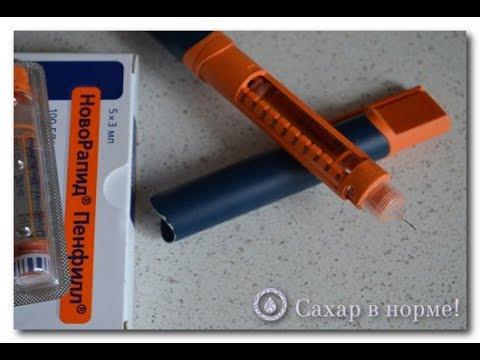 Doshirak и диабет тип 2