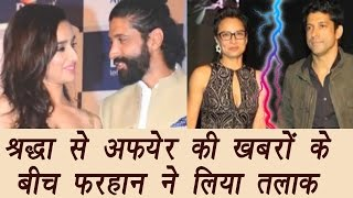 Farhan Akhtar-Adhuna Bhabani are now divorced| FilmiBeat