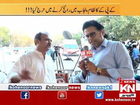 Ba Dhark 31 March 2019 | Kohenoor News Pakistan