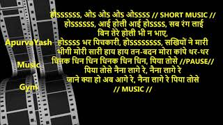 Piya Tose Naina Lage Re (Short) Karaoke Lyrics   - YouTube