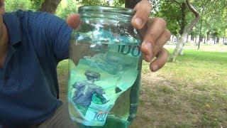 Тестируем 100 рублей ФУТБОЛ !!! Реакция людей на новые купюры !!!