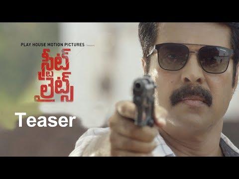 STREET LIGHTS Telugu Movie Teaser    Mammootty    Latest Telugu Movie 2018