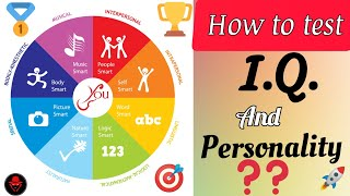 I.Q. and #Personality Test 2020  How to #Judge ourself. Latest Quiz   IQ and Ability Test.