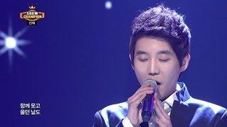 Shin Jae - It hurts so bad, 신재 - 맘이 너무 아프다, Show champion 20130220
