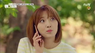 YOUR NAME - Chansung x Pyo Ye Jin