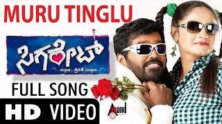Muru Tinglu Video Song