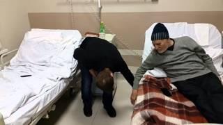 Рыбников Юрий Степанович в больнице.