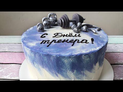 Рецепт торта для тренера. Декор из мастики