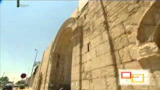 preview picture of video 'ابواب دمشق القديمة التاريخية باب شرقي'
