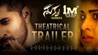 Shukra Trailer
