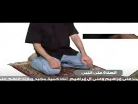 Dạy Hành Lễ Salah