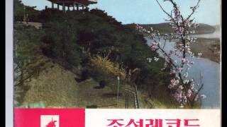 North Korean Music - Vol. 1 (From Pyongyang 1977 10'' Box)
