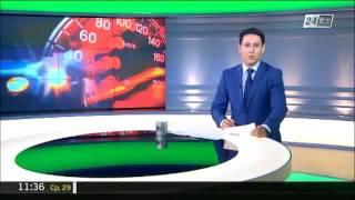 Шокирующая авария в Шымкенте  погиб ребенок, есть пострадавшие. Новости Казахстана 29.06.2016