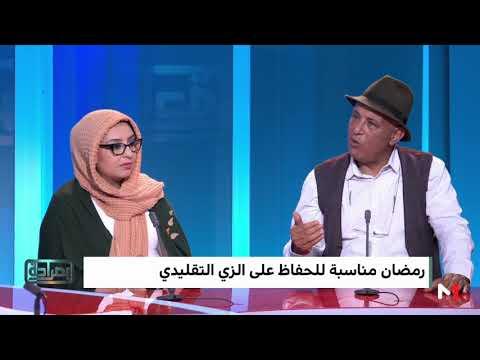 العرب اليوم - شاهد: الإقبال على اللباس المغربي في رمضان
