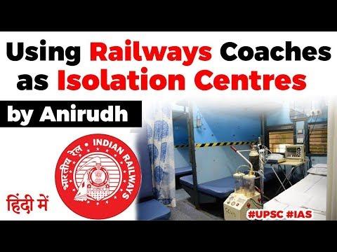 Coronavirus Treatment - Indian Railways to convert train coaches into isolation centres #UPSC2020