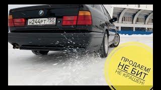 Перекупы продают BMW! Едем боком по льду на отремонтированной Е34. Купили следующую тачку!