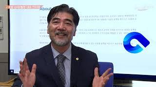 고호범 GHB월렛 대표 인터뷰
