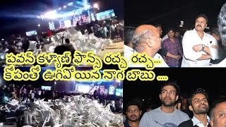 Pawan Kalyan Fans Hungama  Destroyed Chairs At Khaidi No 150 Pre Release Event