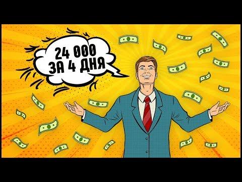 Самый крупный брокер в россии