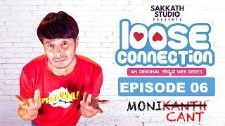 EPISODE 06 | LOOSE CONNECTION | KANNADA WEB SERIES | SAKKATH STUDIO