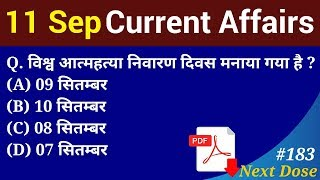 Next Dose #183 | 11 September 2018 Current Affairs | Daily Current Affairs | Current Affair In Hindi