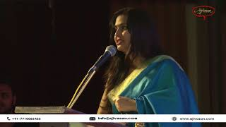 About Faiz Anwar Ji At Ajivasan Fest 2017 - YouTube
