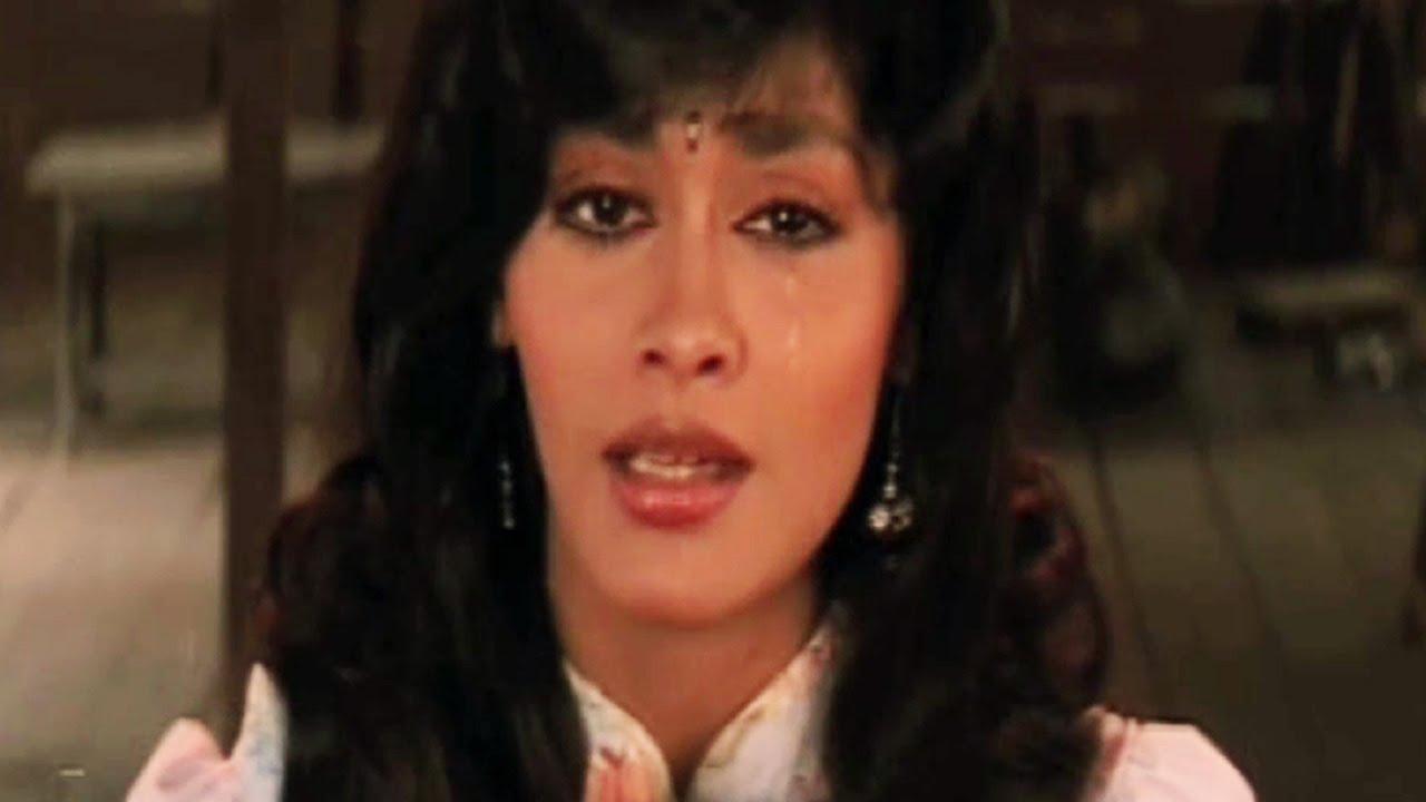Teri Panaah Me Hume Rakhna - Sadhana Sargam, Sarika Kapoor Lyrics In Hindi